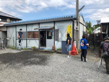 みなみの目 No.6(2019.9.25)