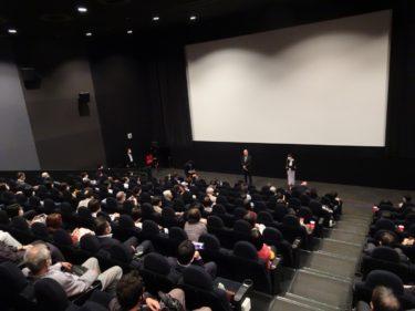 MBC映画招待試写会
